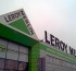 Leroy Merlin: DIY stores